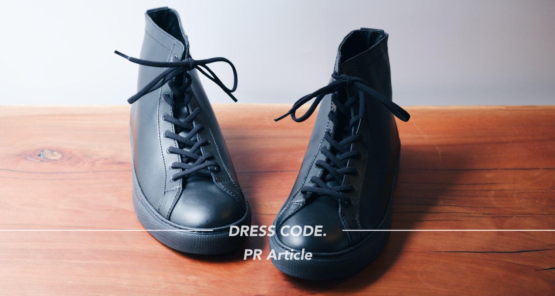 履く瞬間から始まるストレスフリー。冬の足元はオンオフ問わずに使えるYOAKの新作STANLEY HIで[PR]