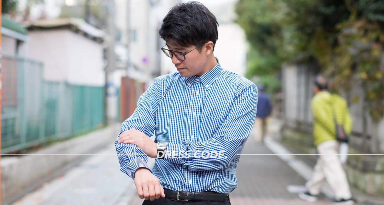 Original Stitchでカスタムオーダーのシャツを作ってみた!ジャストサイズでフォーマル用に最適!