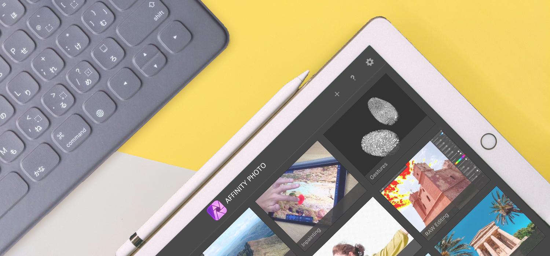 特集:iPad Proはここまでできる。iPad ProをPCのように使いこなすための知識まとめ。