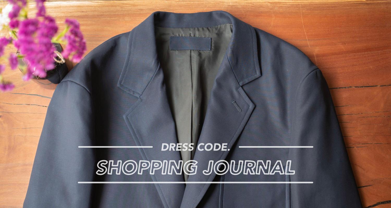 普遍的な価値を持った日常の制服。Itheのブレザージャケット