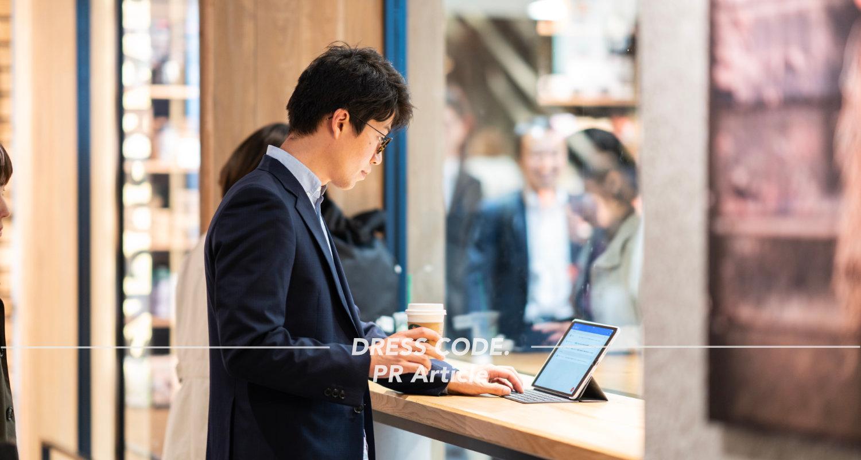 Smart Keyboardと併用できるiPad Proケースで、iPadをもっとアクティブに[PR]