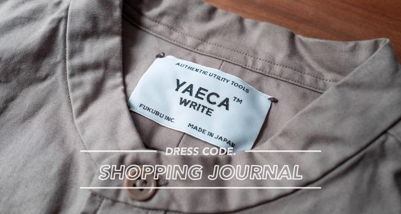 普通じゃない、普通のシャツ。YAECA WRITEのノーカラーロングシャツ