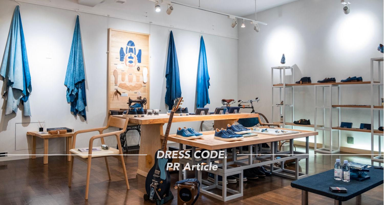 Mens Leather StoreのSelect Planをお試し体験!スクモレザーブランドBluestoneで魅惑の藍染に心打たれる[PR]