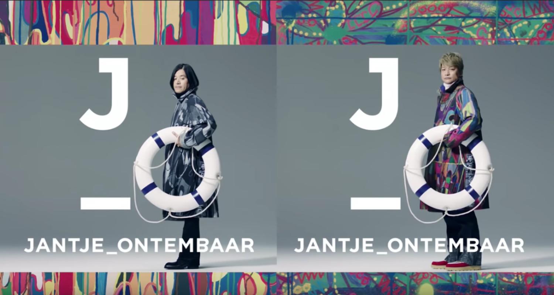 ファッション好きも楽しめる。香取慎吾さんプロデュースのショップ「ヤンチェ_オンテンバール」に行ってきた!