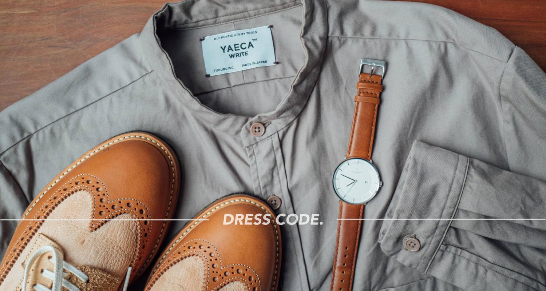 北欧デザインの腕時計「nordgreen(ノードグリーン)」がシンプルで使いやすい。