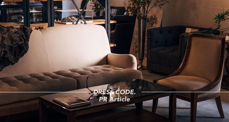 """もっと、暮らしに馴染むアンティークを。オリジナル家具「TOWARDS」が提案する""""ちょうど良い""""ライフスタイル[PR]"""