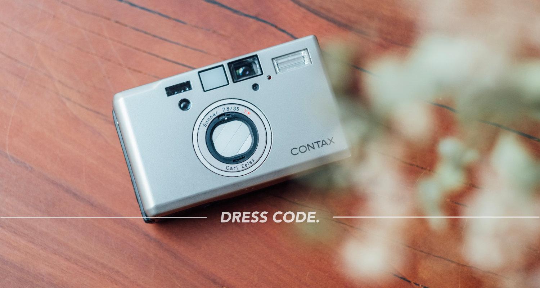 もっと日常をフィルムで。CONTAX T3を購入しました。