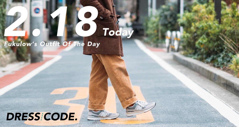 weekly styles dress code