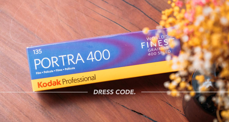 Kodak PORTRA 400の作例。被写体を優しく写し出す、繊細なフィルム。