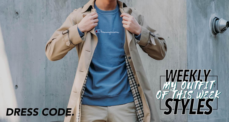 [2019.3.18]Weekly Styles ジャンルレスに色んな服を