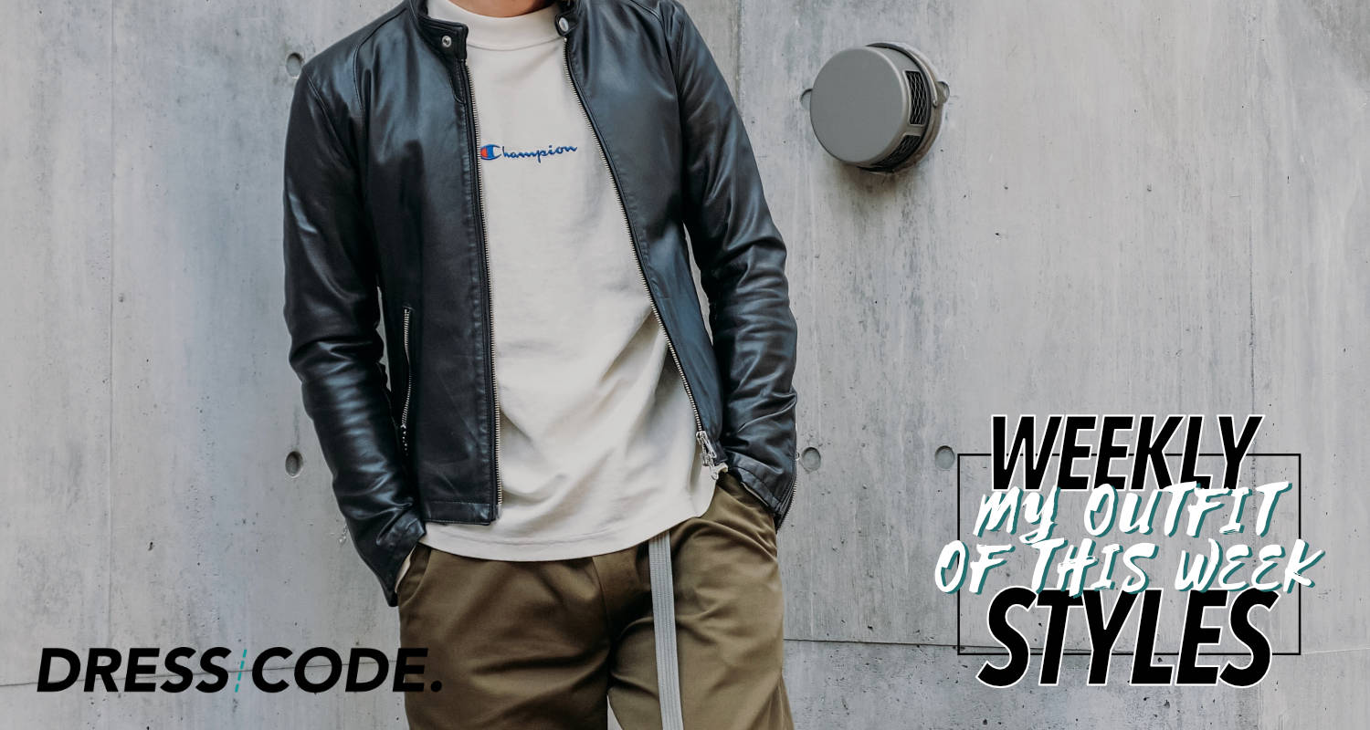 [2019.3.25] Weekly Styles 今週の5コーディネート