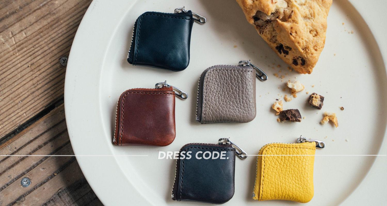 """小さい財布に寄り添う小銭入れ。CHIP(チップ)という""""最小の小銭入れ""""を作りました。"""
