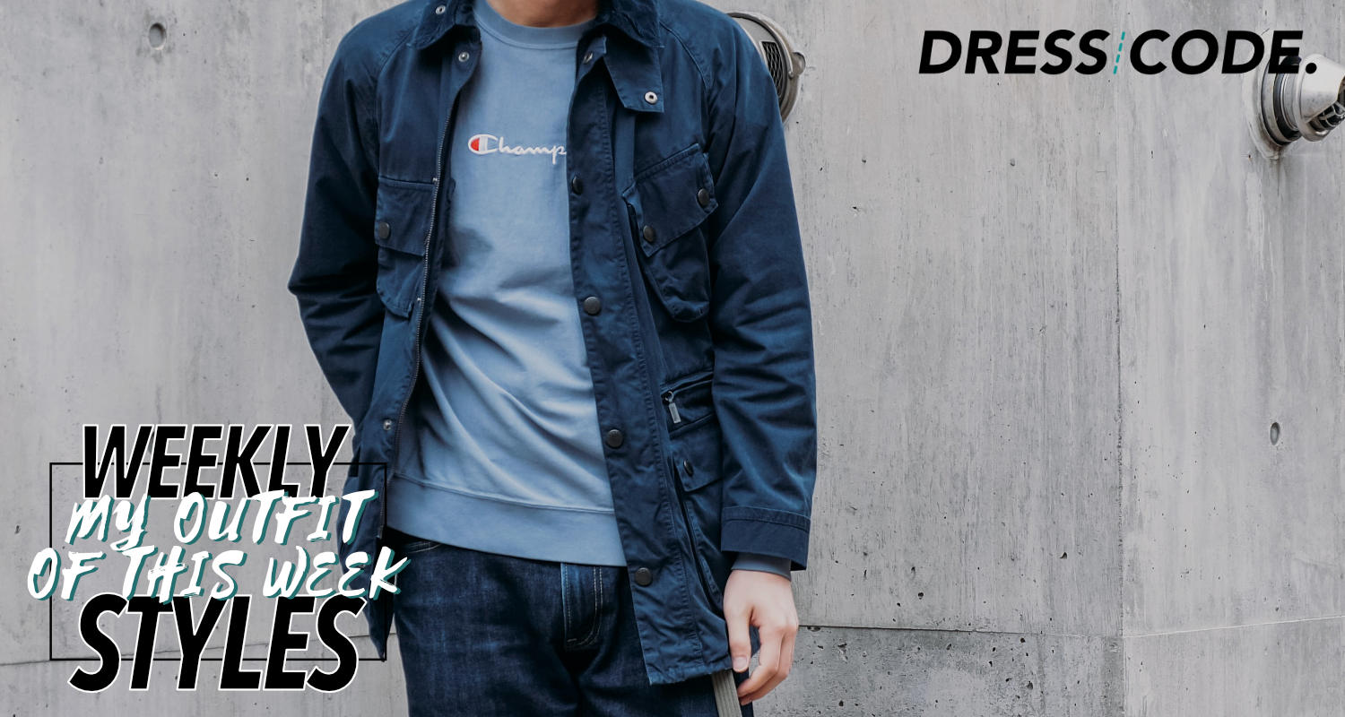 [2019.4.1] Weekly Styles 今週の4コーディネート