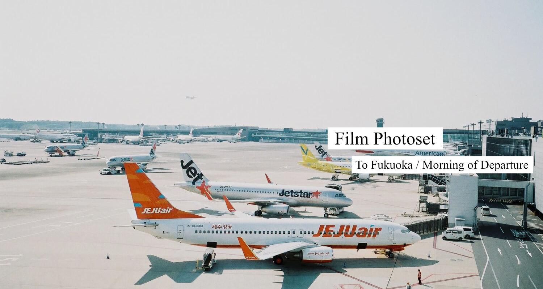 旅立ちの朝をCONTAX T3で写す|Film Photoset #福岡写真旅