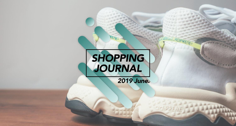 【2019年6月】ぼくが今月買った服:adidasの新作スニーカーやNYの老舗ブランドのストローハットなど
